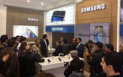 Bizerte : Ouverture d'un Samsung Experience Store