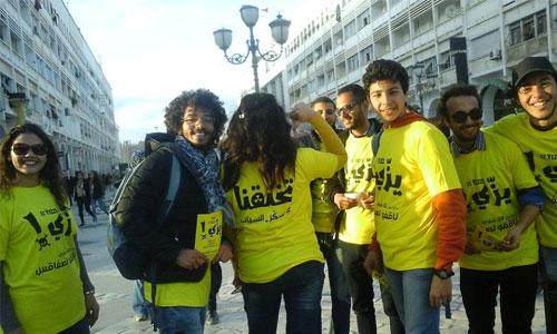 Sfax manifestation contre la Siape