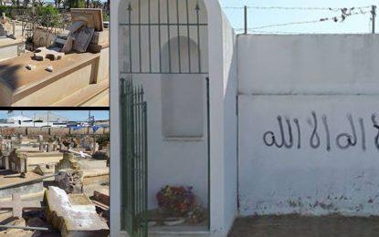 Tunisie : Profanation du cimetière chrétien de Sfax