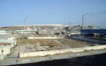 Environnement : Sfax veut en finir au plus vite avec la Siape