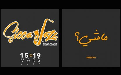 Kef : Programme du festival Sicca Jazz