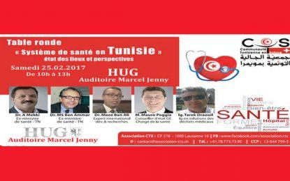 Table-ronde à Genève sur le système de santé en Tunisie