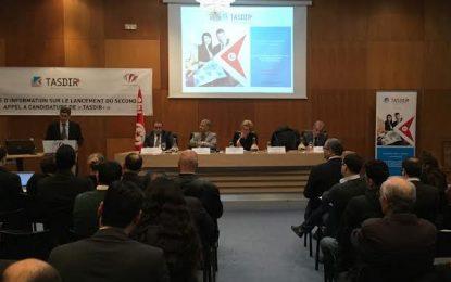 Tasdir+ : Lancement du 2e appel à candidatures