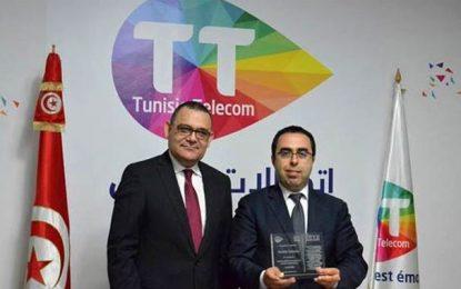 Tunisie Télécom, premier utilisateur de la facture électronique