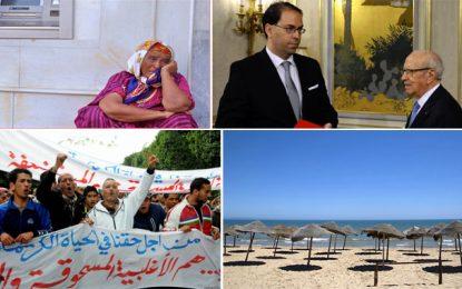 Tunisie : L'«austérité vertueuse»… une impasse perfide et dangereuse !