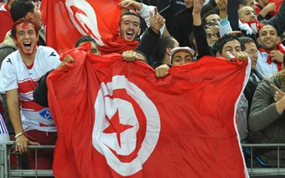 Football : Tunisie-Maroc, à Marrakech, le 28 mars prochain