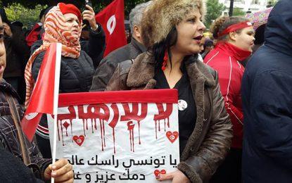 Dimanche 5 février à Tunis : Manifestation contre le terrorisme