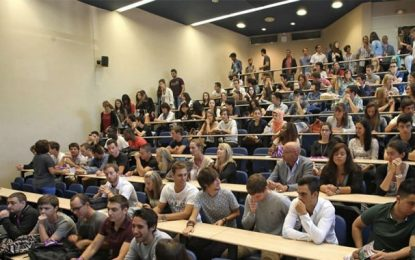 Tunisie : Le guide de l'orientation universitaire disponible le 12 juillet