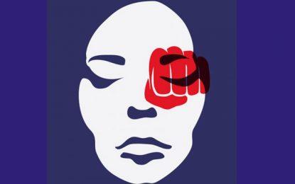 Violences faites aux femmes : Quid de l'égalité successorale ?