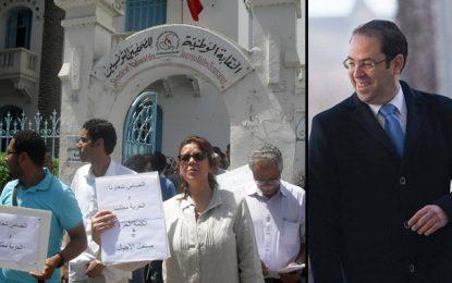 Accès à l'information : Les journalistes en colère contre Chahed