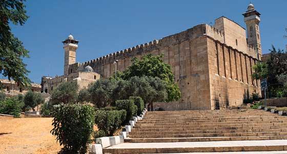 Mosquée Al-Khalil -Caveau des patriarches