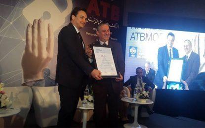 ATB, première banque en Tunisie certifiée ISO 27001