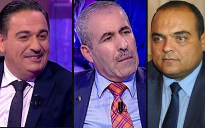 Affaire Jarraya : Lazhar Akremi entendu comme témoin
