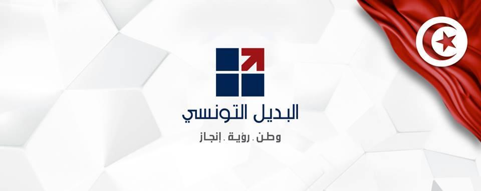 Al-Badil Ettounsi