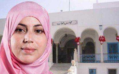 L'homme arrêté avec un couteau à l'ARP : La députée Ennahdha s'explique