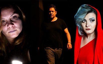 El-Teatro : 12e Avant-première des arts de la scène