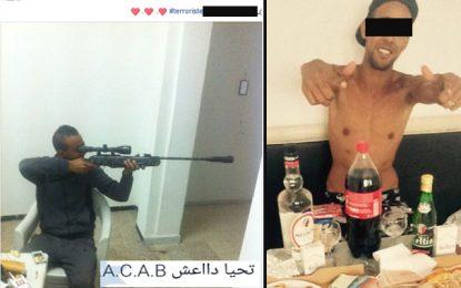 Béja : Atef (22 ans) arrêté pour apologie du terrorisme