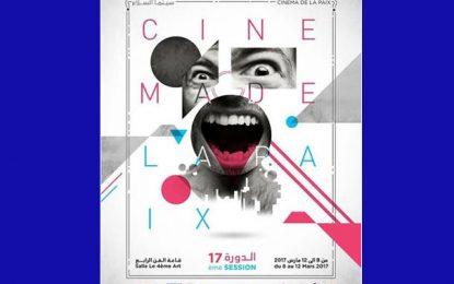 Le festival Cinéma de la Paix du 8 au 12 mars à Tunis