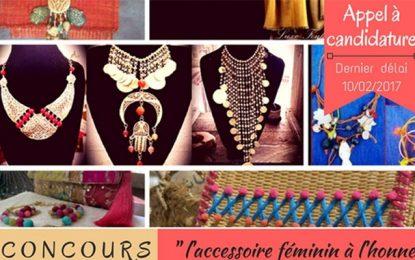 Utica : Concours de l'accessoire féminin
