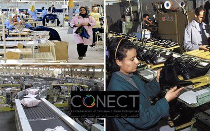 Tunisie : Investissements manufacturiers en hausse de 3,9% (8 mois 2018)