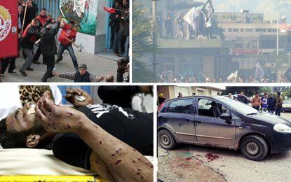 La Tunisie trahie par ses dirigeants : Pouvoir politique et impunité