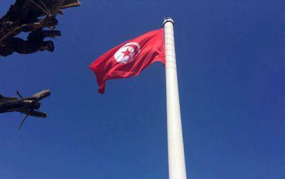 Fête de l'indépendance, fête du drapeau national