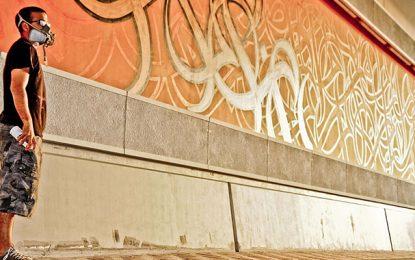 Le Franco-tunisien El Seed décroche le Prix Unesco-Sharjah