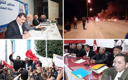 Bloc-notes : La Tunisie menacée par l'islam sauvage et le syndicalisme voyou