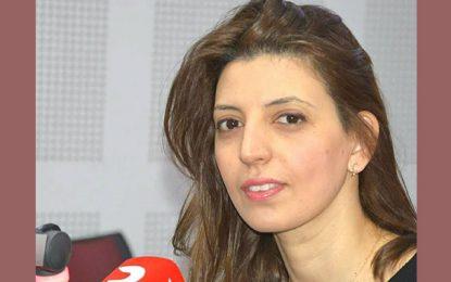 Tunisie : Démission de Faten Kallel du parti Afek Tounes