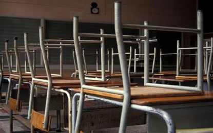 Grève générale des universitaires le 11 et 12 avril