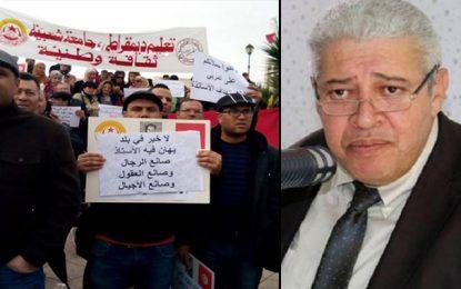 Grève des enseignants : Dix directeurs de lycées révoqués