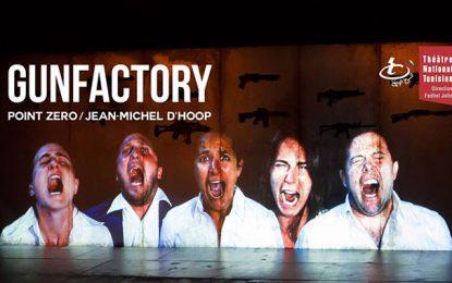 Au 4e Art : ''Gunfactory'' ou le  zap théâtre