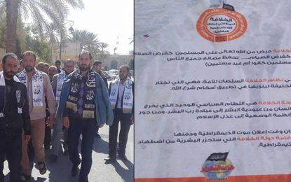 Califat contre démocratie: Hizb Ettahrir fait sa propagande à Hammamet