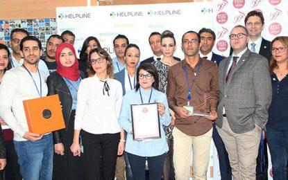 La société Helpline élue meilleur employeur en Tunisie en 2016