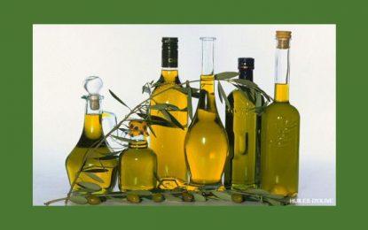 L'huile d'olive extra vierge se vendra à 5,600 DT le litre à partir du 30 décembre 2019