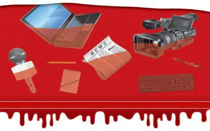Colloque à Tunis : Terrorisme et discours médiatique