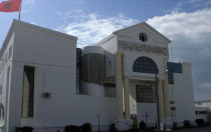 Institut de la magistrature : Nouvelles mesures pour sortir de l'impasse