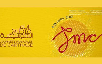 Les JMC 2017 branchent la musique
