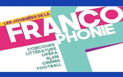 La Tunisie fête la francophonie