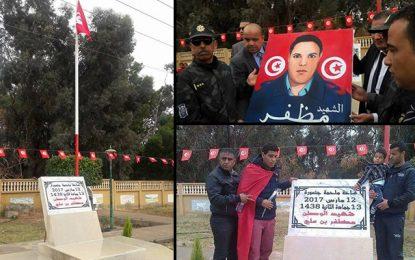 Janoura : Inauguration d'une place au nom de l'agent Ben Ali