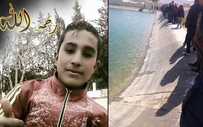Kasserine : Un ado se noie dans un bassin d'eau