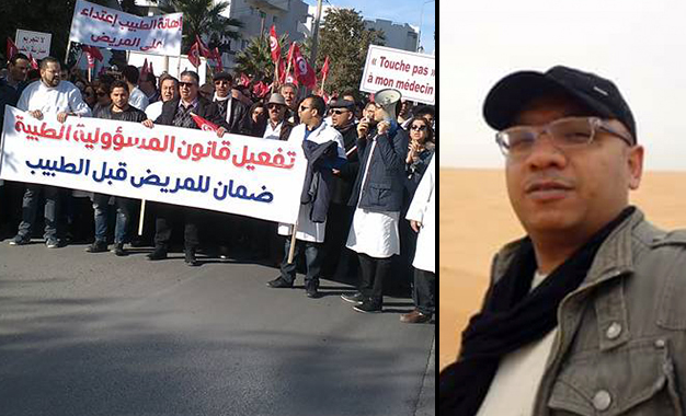 Les médecins manifestent pour la libération de leur collègue Slim Hamrouni.