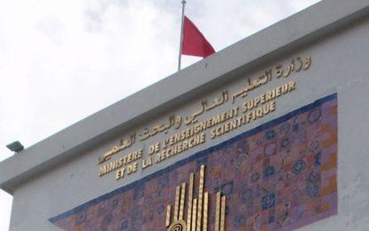 Les dérives de l'université en Tunisie
