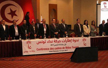 Nidaa Tounes fait son mercato : La chasse est maigre