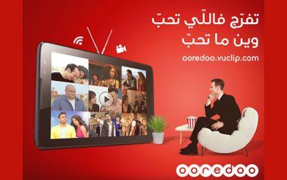 Ooredoo Video Club pour consommer la culture autrement