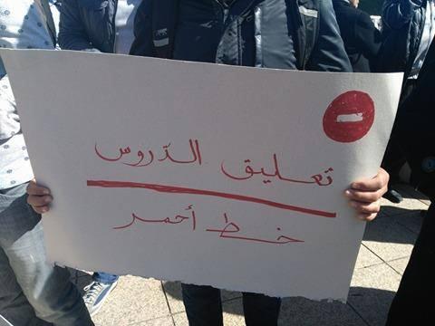 Des parents manifestent contre les syndicats des enseignants Parents-manifestent-pour-Jalloul-2