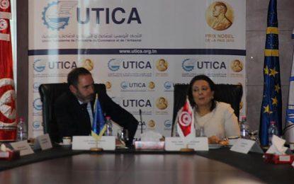 Utica : Rencontre avec les ambassadeurs européens accrédités à Tunis