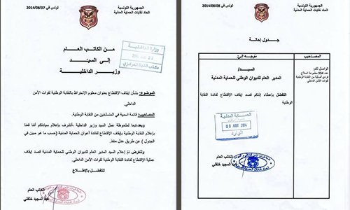 Tunisie: La guéguerre des syndicats de police - Kapitalis