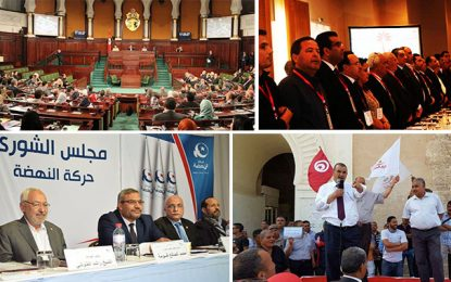 Tunisie : Marketing politique et leadership douteux