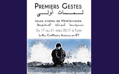 Tunis fête le jeune cinéma méditerranéen